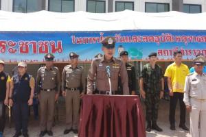 สภ.บ่อวิน เปิดจุดบริการประชาชน ช่วงเทศกาลสงกรานต์ 2562