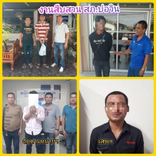 3FBF32BD-1F08-4561-80D4-FC76F5A0F42A