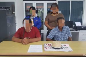 สภ.บ่อวิน จับกุมการพนัน ไฮโล 1 ราย 4 คน