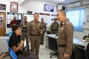 ตำรวจภูธรภาค 2 เข้าตรวจราชการประจำปี พ.ศ.2562 ที่ สภ.บ่อวิน