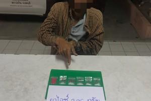 จับยาบ้า 28 เม็ด พร้อมยาไอซ์ 2.06 กรัม