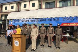 สภ.บ่อวิน เปิดจุดบริการประชาชน เทศกาลปีใหม่ 2563