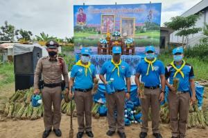 ตำรวจบ่อวิน ร่วมโครงการจิตอาสา โครงการรักไม้ รักป่า รักแผ่นดิน 2563 ณ ลำห้วยพันเสด็จ
