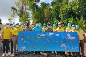 สภ.บ่อวิน ร่วมกิจกรรมปลูกต้นไม้ที่นิคมอุตสาหกรรมดับบลิวเอชเอ 2
